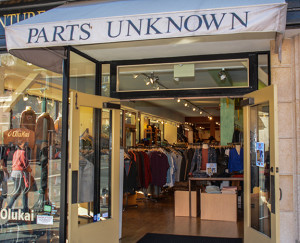 business parts unknown inset