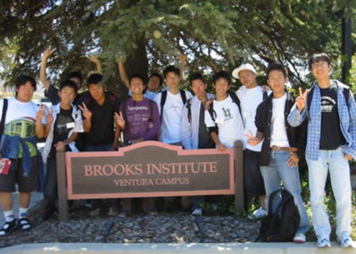 city brooks